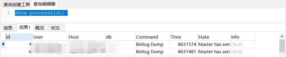 MySQL数据库线程状态