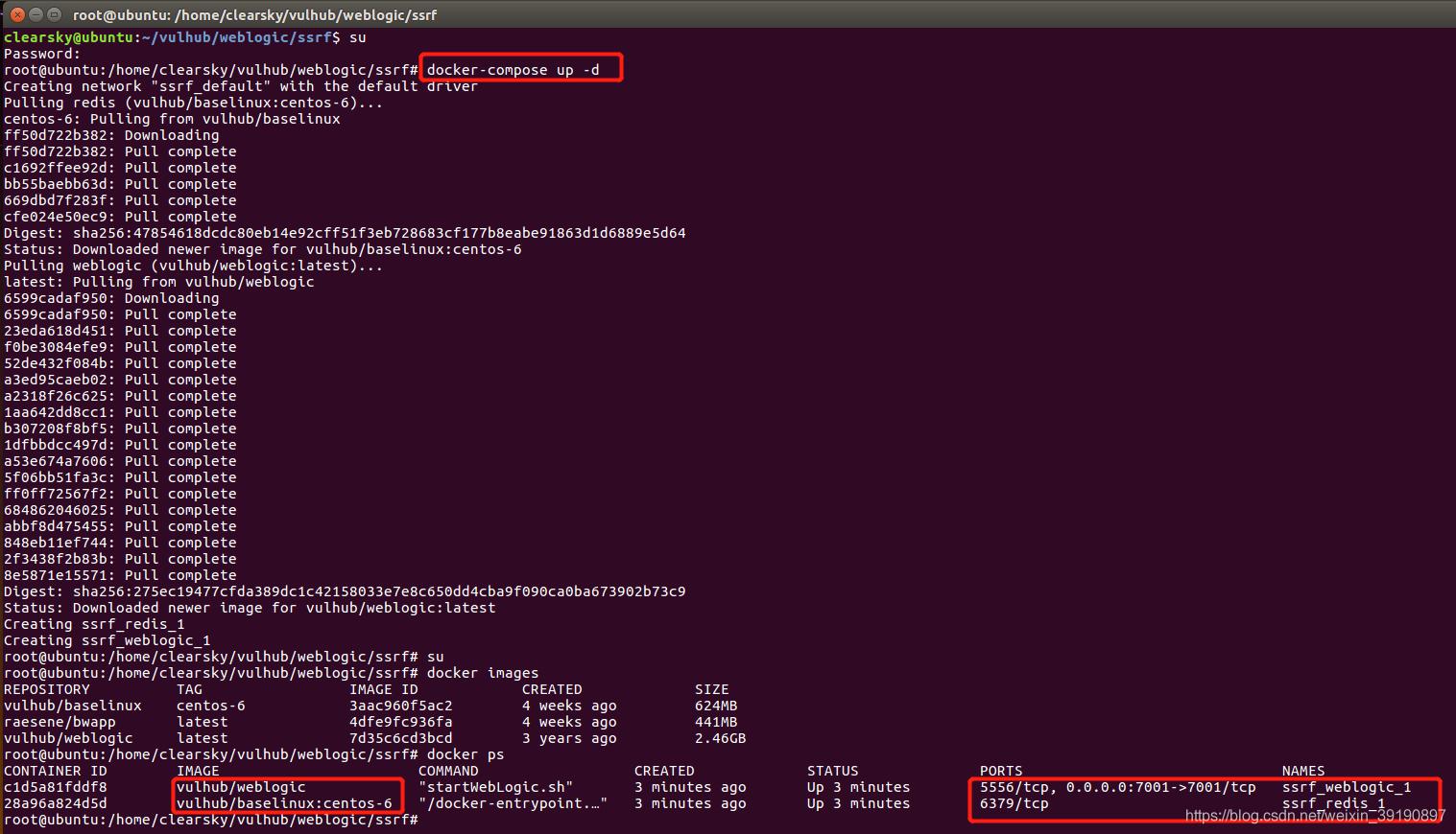 Weblogic应用服务器SSRF漏洞复现-极安网