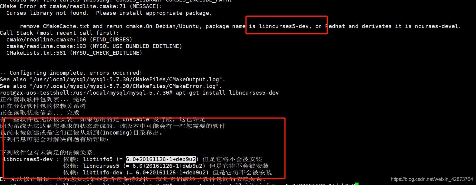 基于Ubuntu搭建Mysql5.7(主备)