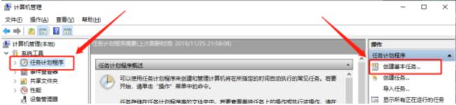 [外链图片转存失败,源站可能有防盗链机制,建议将图片保存下来直接上传(img-791pTSet-1594286961083)(C:\Users\xiahuadong\Documents\csdn博客\Windows10 自动开关机2.png)]