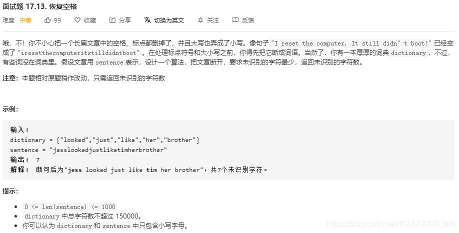 [外链图片转存失败,源站可能有防盗链机制,建议将图片保存下来直接上传(img-oe6UGXbJ-1594303115135)(C:%5CUsers%5CAdmin%5CAppData%5CRoaming%5CTypora%5Ctypora-user-images%5Cimage-20200709193647677.png)]