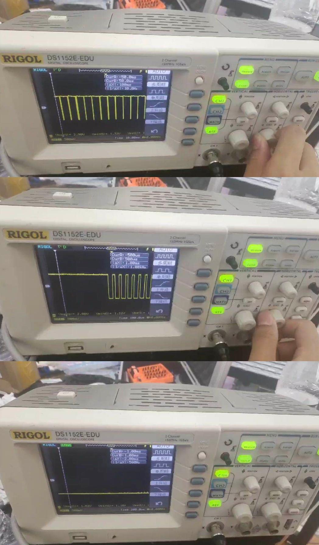 ▲ 施加信号的波形