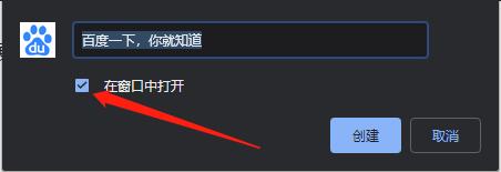 [外链图片转存失败,源站可能有防盗链机制,建议将图片保存下来直接上传(img-EUecJBFE-1594347596328)(C:\Users\xiahuadong\Documents\csdn博客\网页转app4.png)]