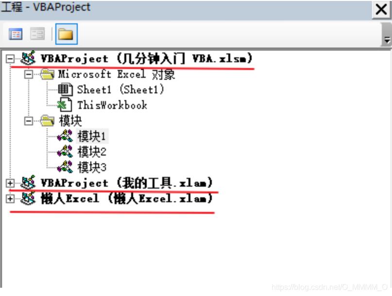 [外链图片转存失败,源站可能有防盗链机制,建议将图片保存下来直接上传(img-mAmknVH3-1594377170684)(images/VBA教程/image-20200709165047990.png)]