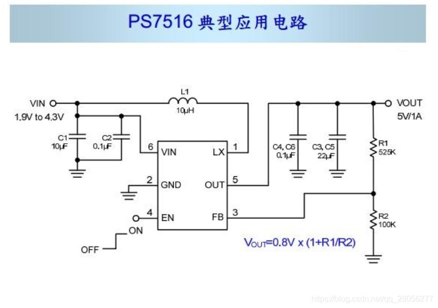 PS7516电路