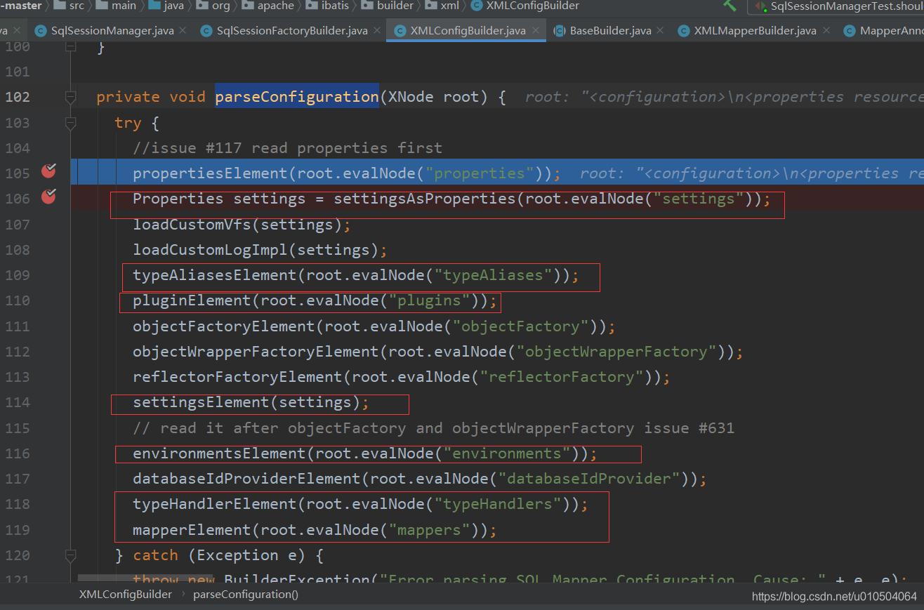 解析mybatis配置文件初始化Configuration的属性值