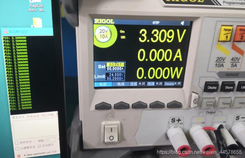NXP恩智浦智能车四轮组--3. STC8的ADC使用注意事项
