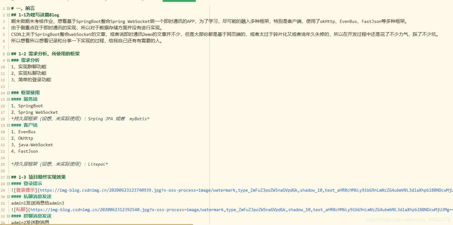 ![在这里插入图片描述](https://img-blog.csdnimg.cn/20200713181913581.png?x-oss-process=image/watermark,type_ZmFuZ3poZW5naGVpdGk,shadow_10,text_aHR0cHM6Ly9ibG9nLmNzZG4ubmV0L3dlaXhpbl80NDcwMjU3Mg==,size_16,color_FFFFFF,t_70