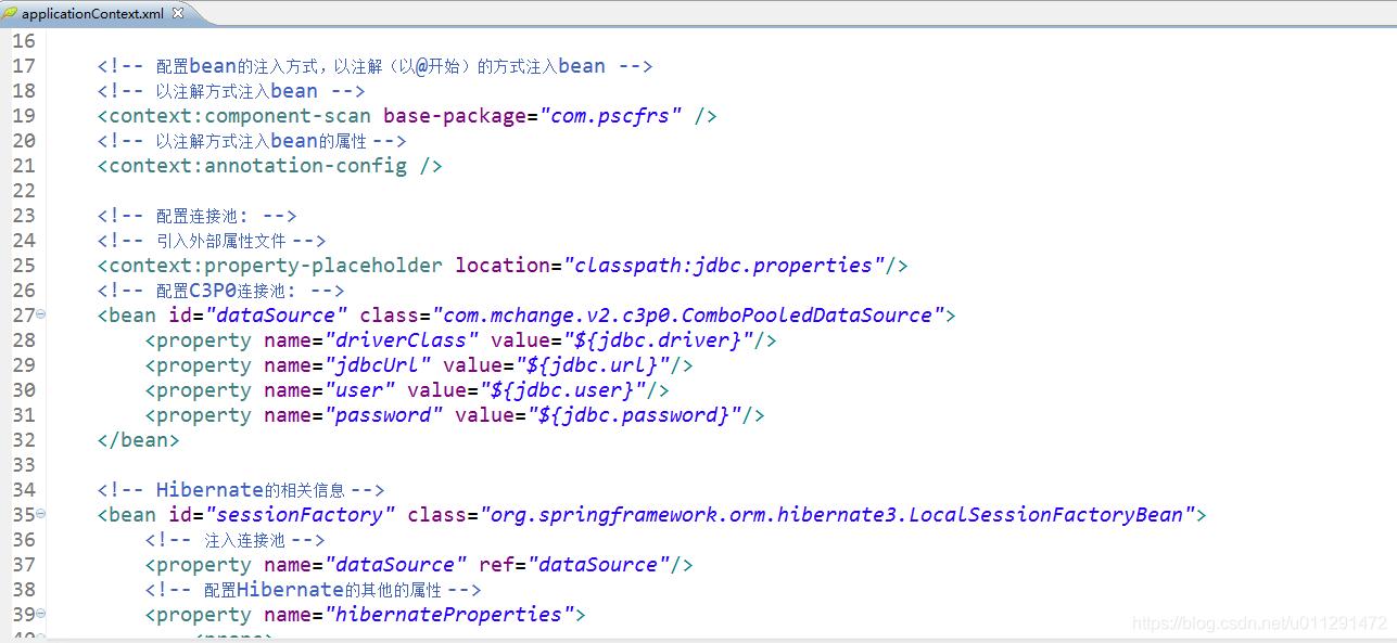 Spring+Hibernate配置文件代码