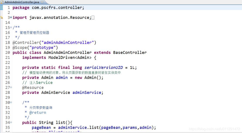 控制器代码