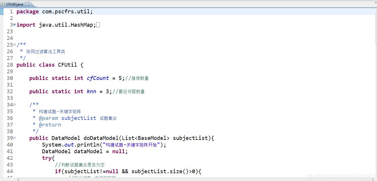 协同过滤推荐算法代码