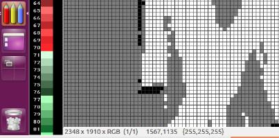 左下面有像素坐标和像素值的显示