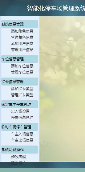 http://yanzw.cn