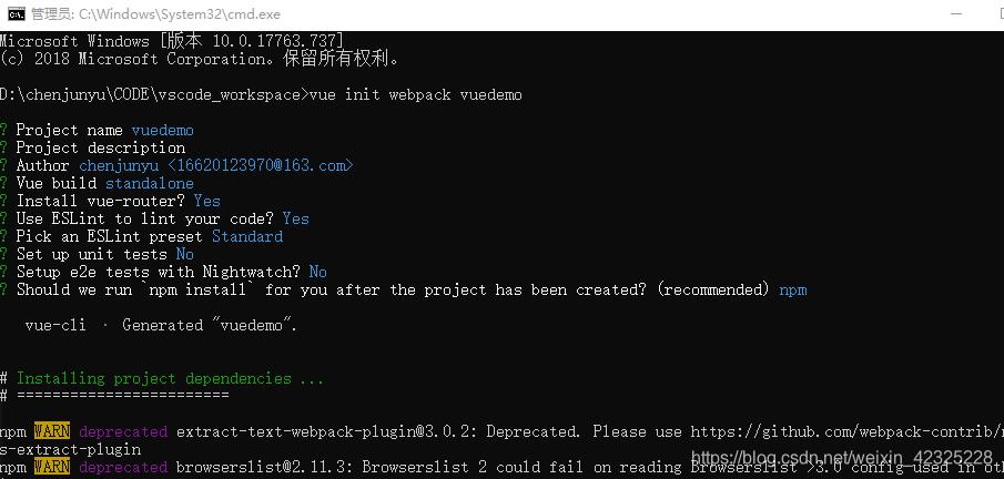 vue+cordova开发移动APP项目