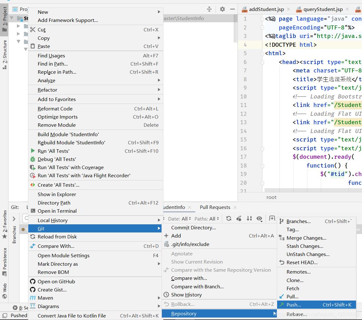 走进Github,从IDEA使用Git开始(篇末附带Eclipse使用Git教程)