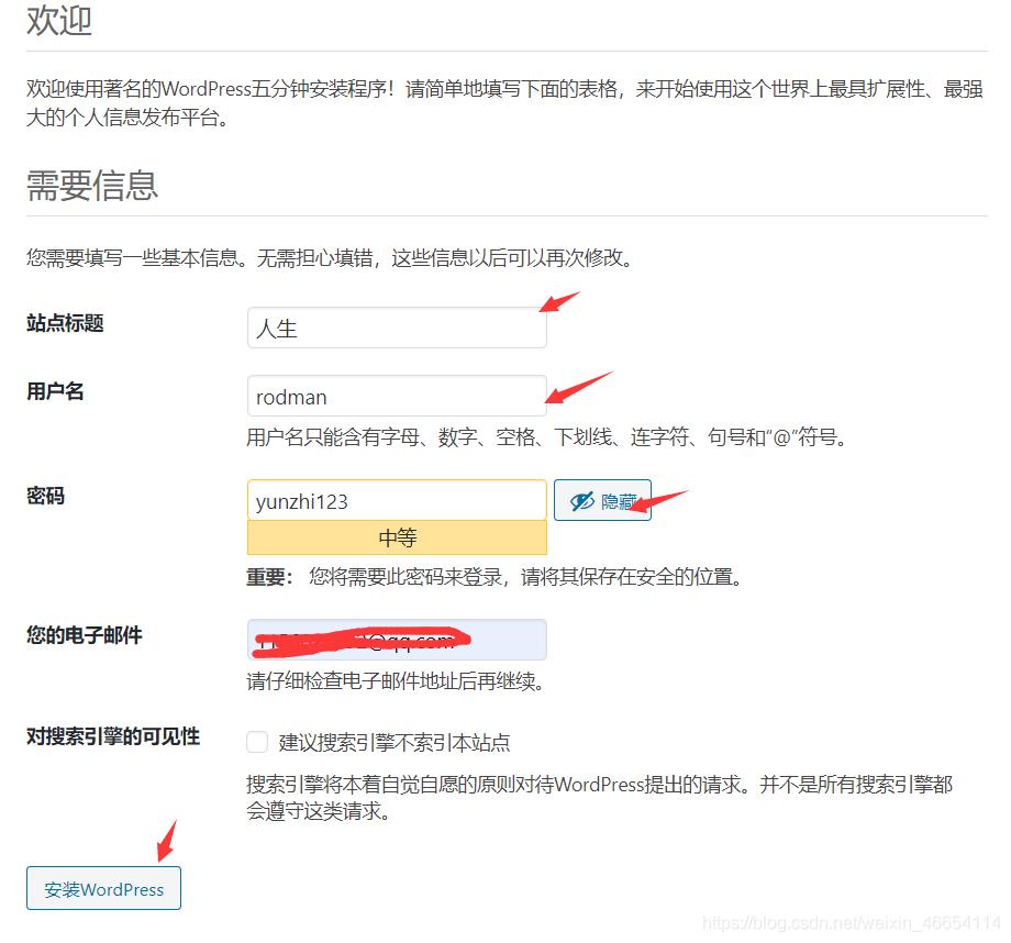 白嫖阿里云服务器! 创建个人博客只需五步骤——小白都能看会的详细过程RodmaChen的博客-.