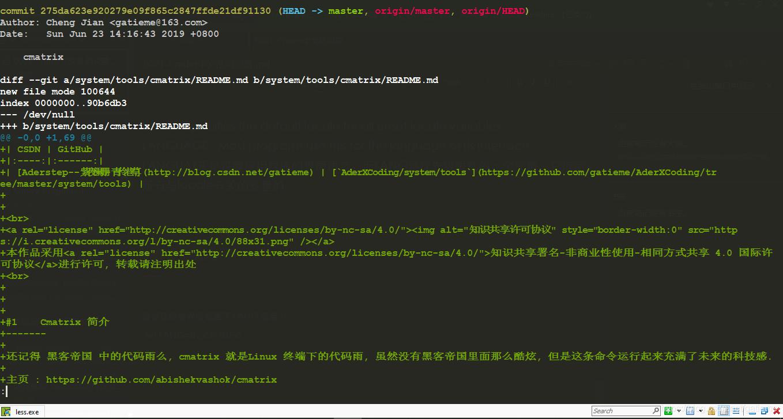 0003-正常显示中文
