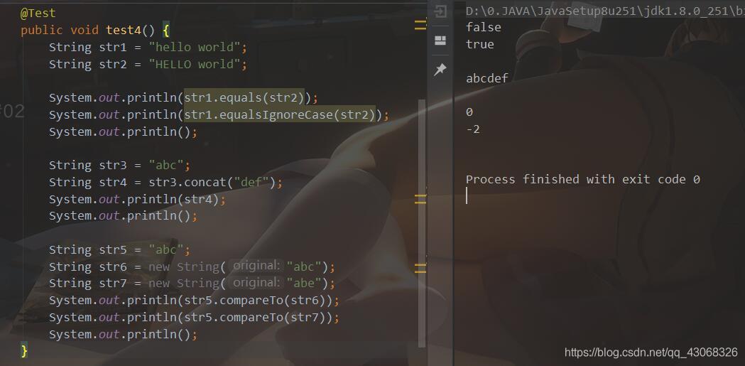 Java String的常用方法