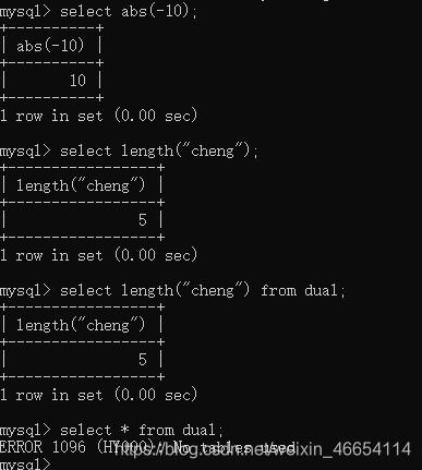 适合新手——MySQL中基于SQL语言增删改查等基础的练习大汇总RodmaChen的博客-