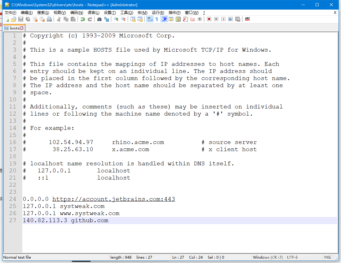 GitHub访问太慢,修改hosts文件提升访问速度!