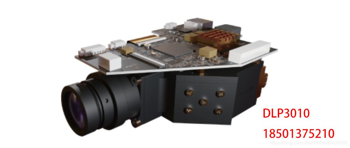 DLP3010工业级光机