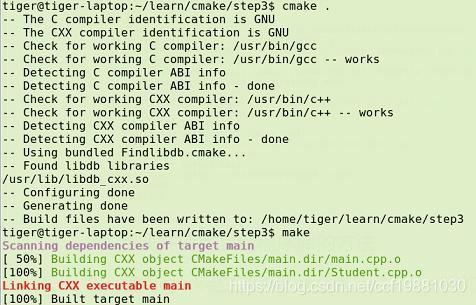 图 4. 使用其他程序库时 cmake 的执行结果