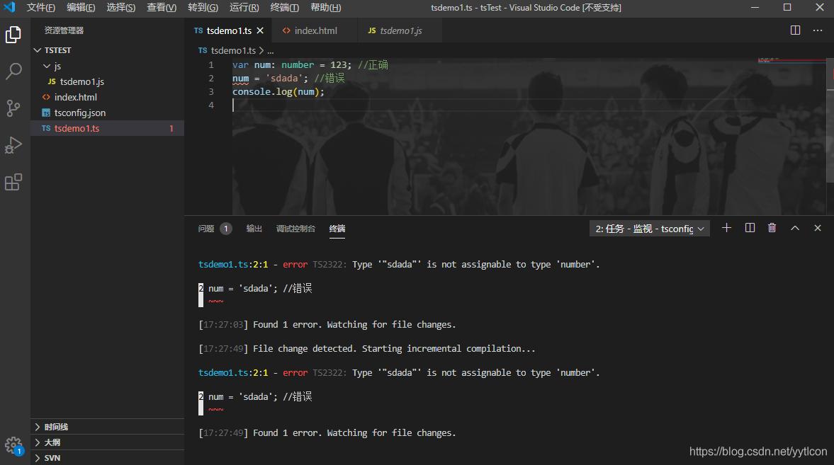 TypeScript学习笔记(一):ts的安装编译