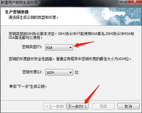[外链图片转存失败,源站可能有防盗链机制,建议将图片保存下来直接上传(img-0oaQP5Lc-1595421736671)(E:/%E5%A4%A7%E5%9E%8B%E7%BD%91%E7%AB%99%E7%9B%B8%E5%85%B3/%E9%98%B2%E7%81%AB%E5%A2%99/Linux%E5%8F%AA%E5%85%81%E8%AE%B8%E5%AF%86%E9%92%A5%E8%AE%A4%E8%AF%81%E7%99%BB%E5%BD%95/assets/1581922865938.png)]