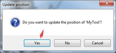 点击确认,更新工具的位置