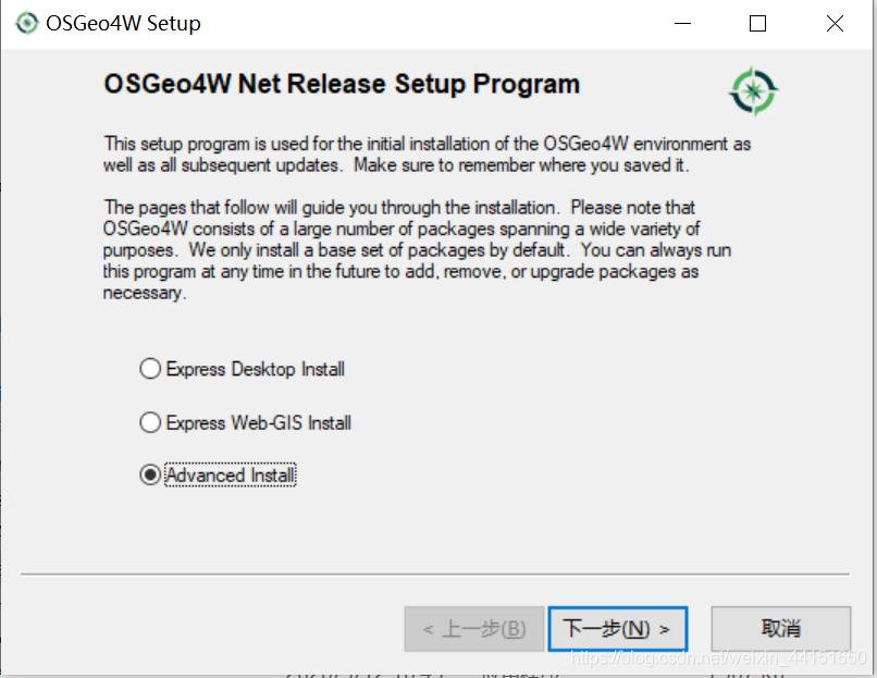 OSGeo4W_setup