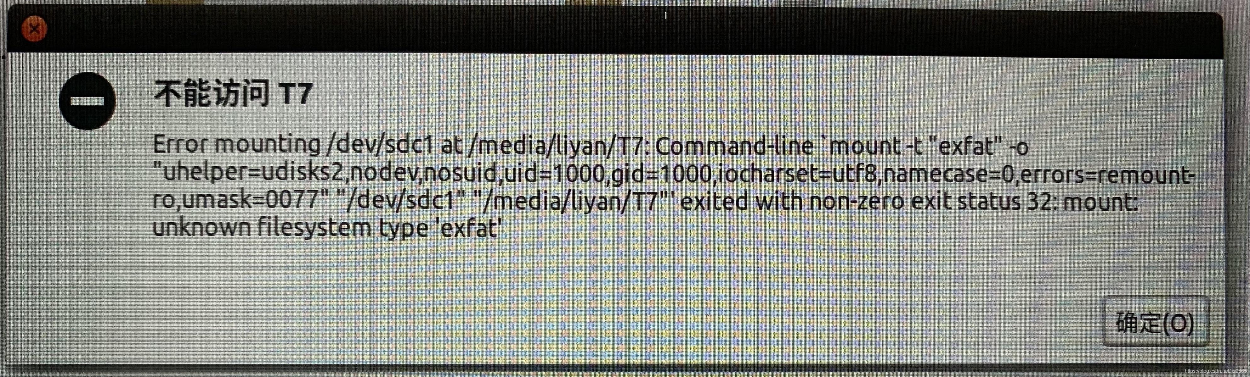 ](https://img-blog.csdnimg.cn/20200724094515331.jpg?x-oss-process=image/watermark,type_ZmFuZ3poZW5naGVpdGk,shadow_10,text_aHR0cHM6Ly9ibG9nLmNzZG4ubmV0L2xqeDAzNjU=,size_16,color_FFFFFF,t_70)