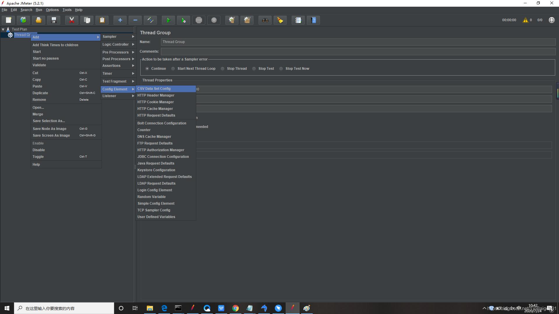 添加CSV 数据文件设置