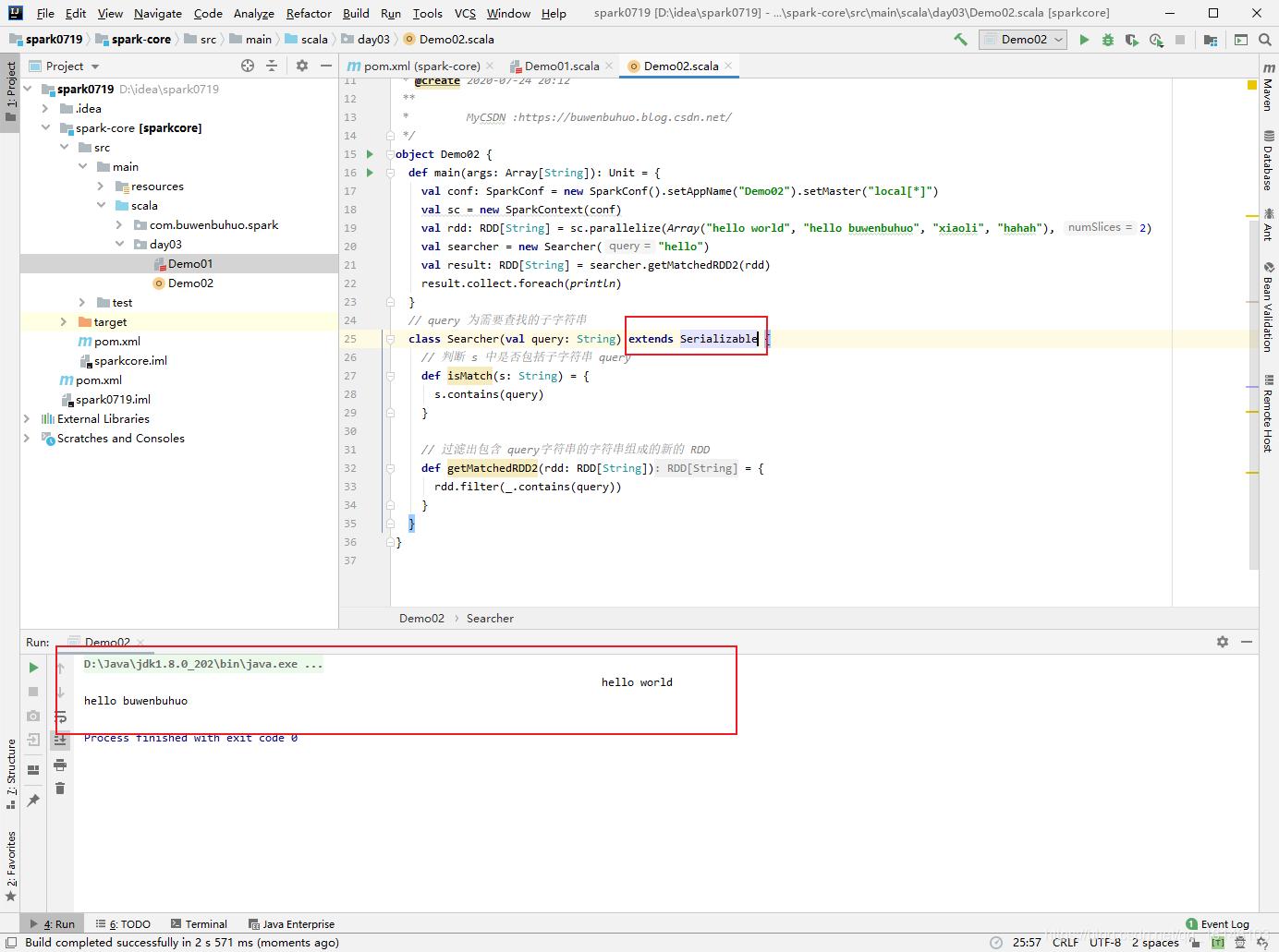 Spark Core快速入门系列(5) |  RDD 中函数的传递不温卜火-