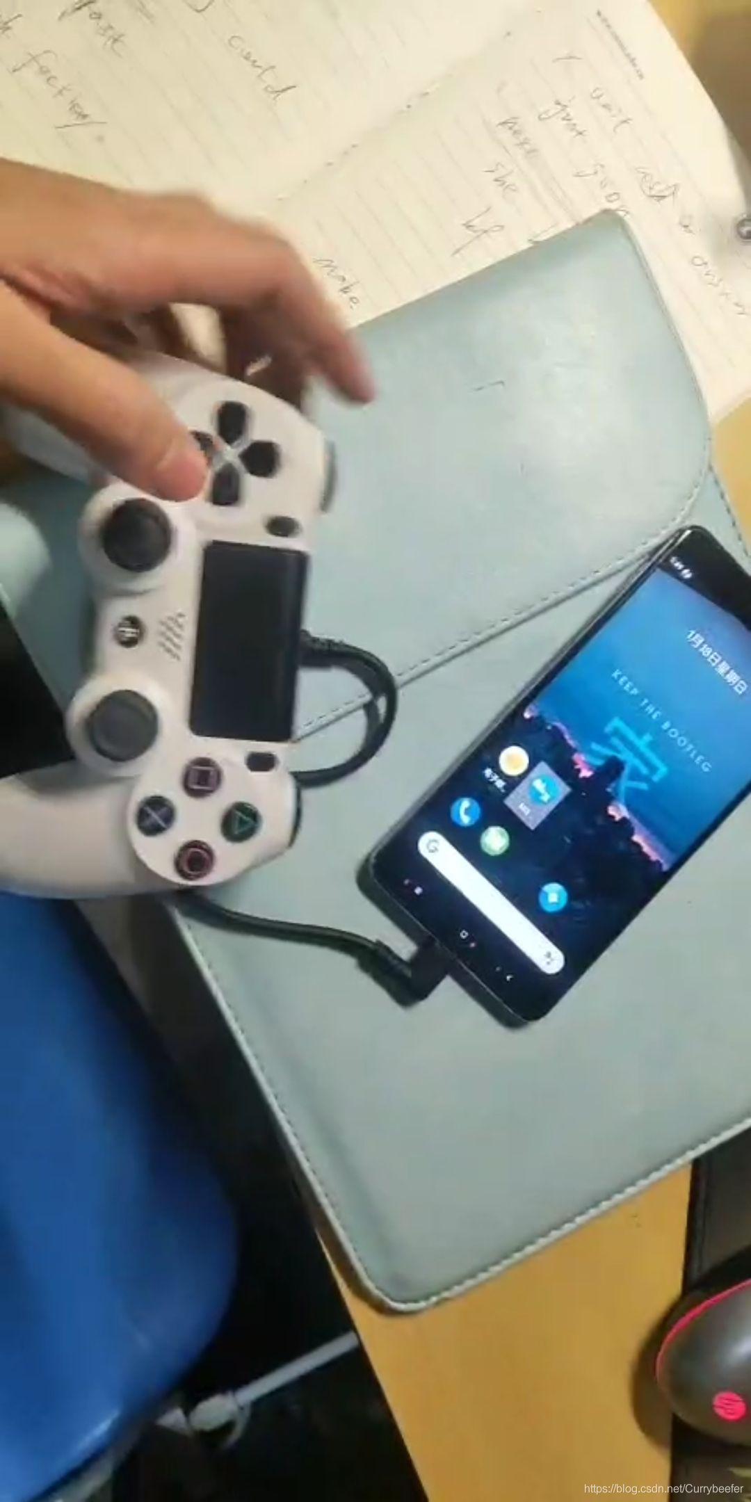 这时手柄已经可以操控手机了
