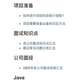 Github上收藏83.5K的Java学习+面试指南,你不来学习一下?