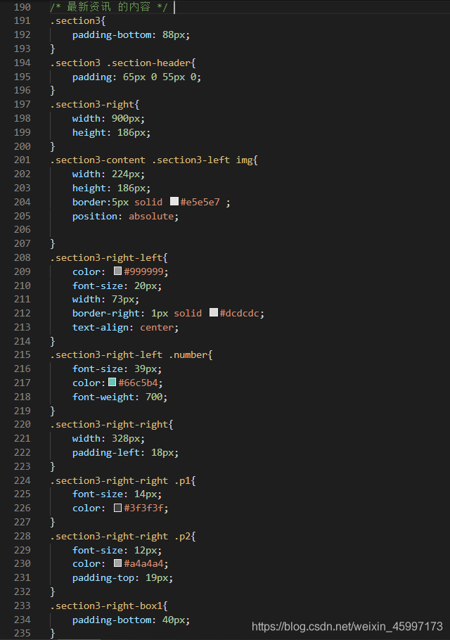 前端HTML5+CSS3静态页面开发-博文尚美weixin45997173的博客-