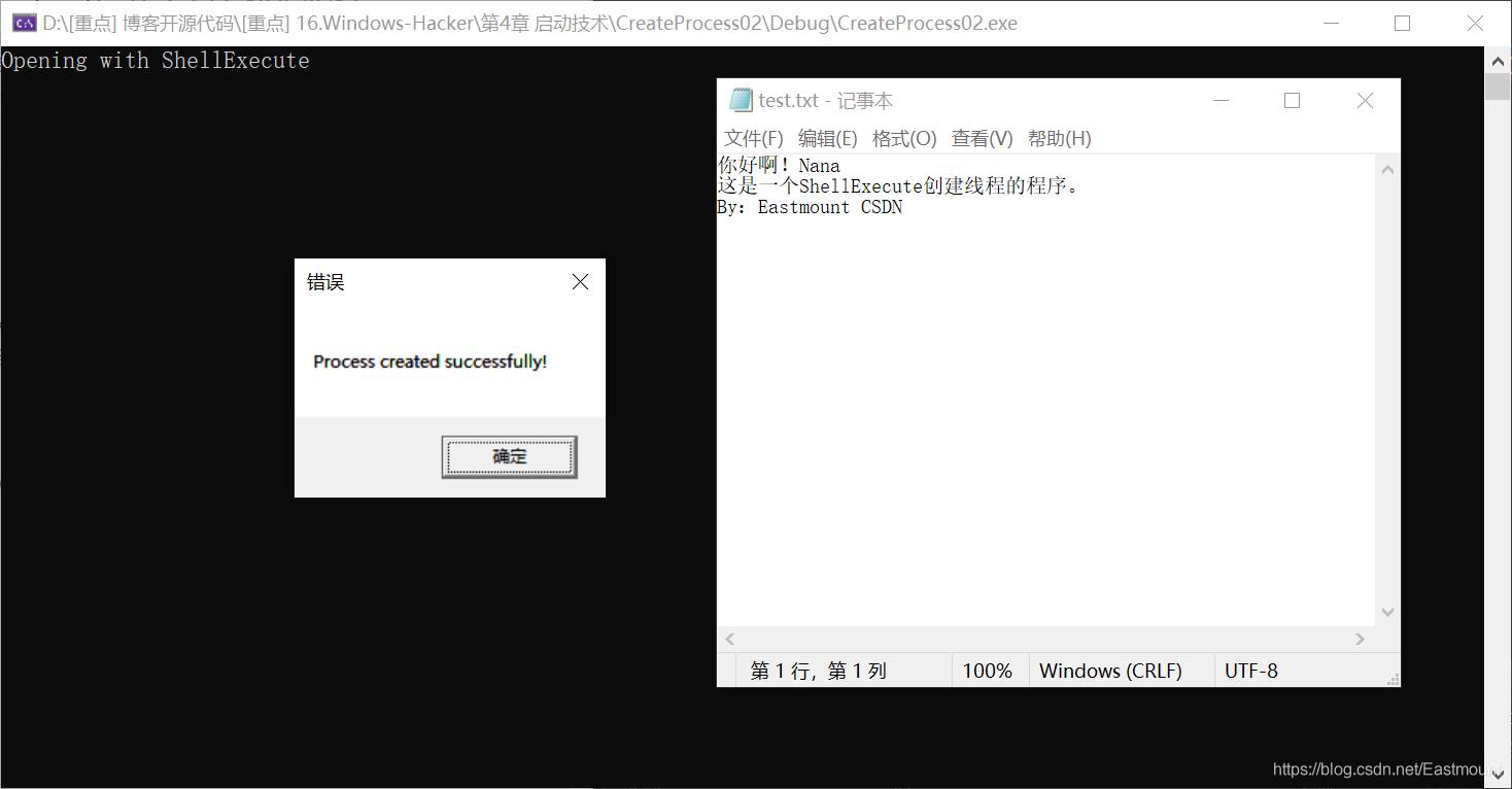 [网络安全自学篇] 九十二.《Windows黑客编程技术详解》之病毒启动技术创建进程API、突破SESSION0隔离、内存加载详解(3)杨秀璋的专栏-