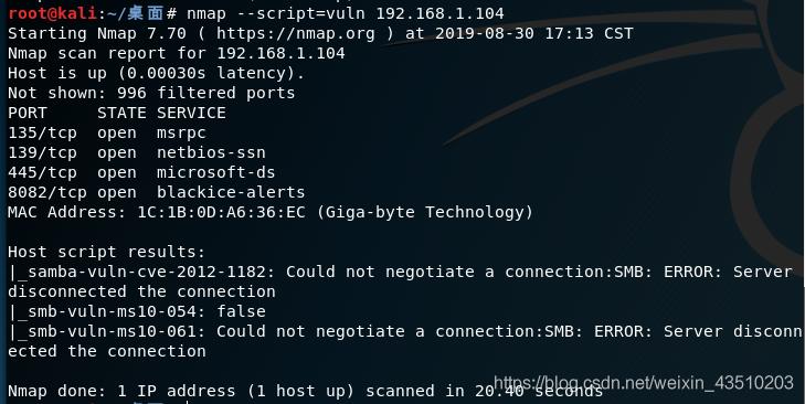 Nmap脚本加载扫描