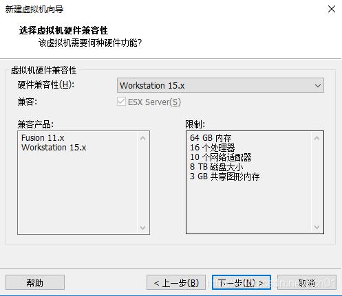 VMware安装OpenWrt19.07.0