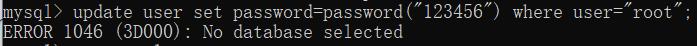 报错1046(3D000)