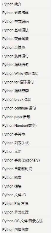 北邮机器人队2020预备队培训(二) —— python入门qq37668436的博客-