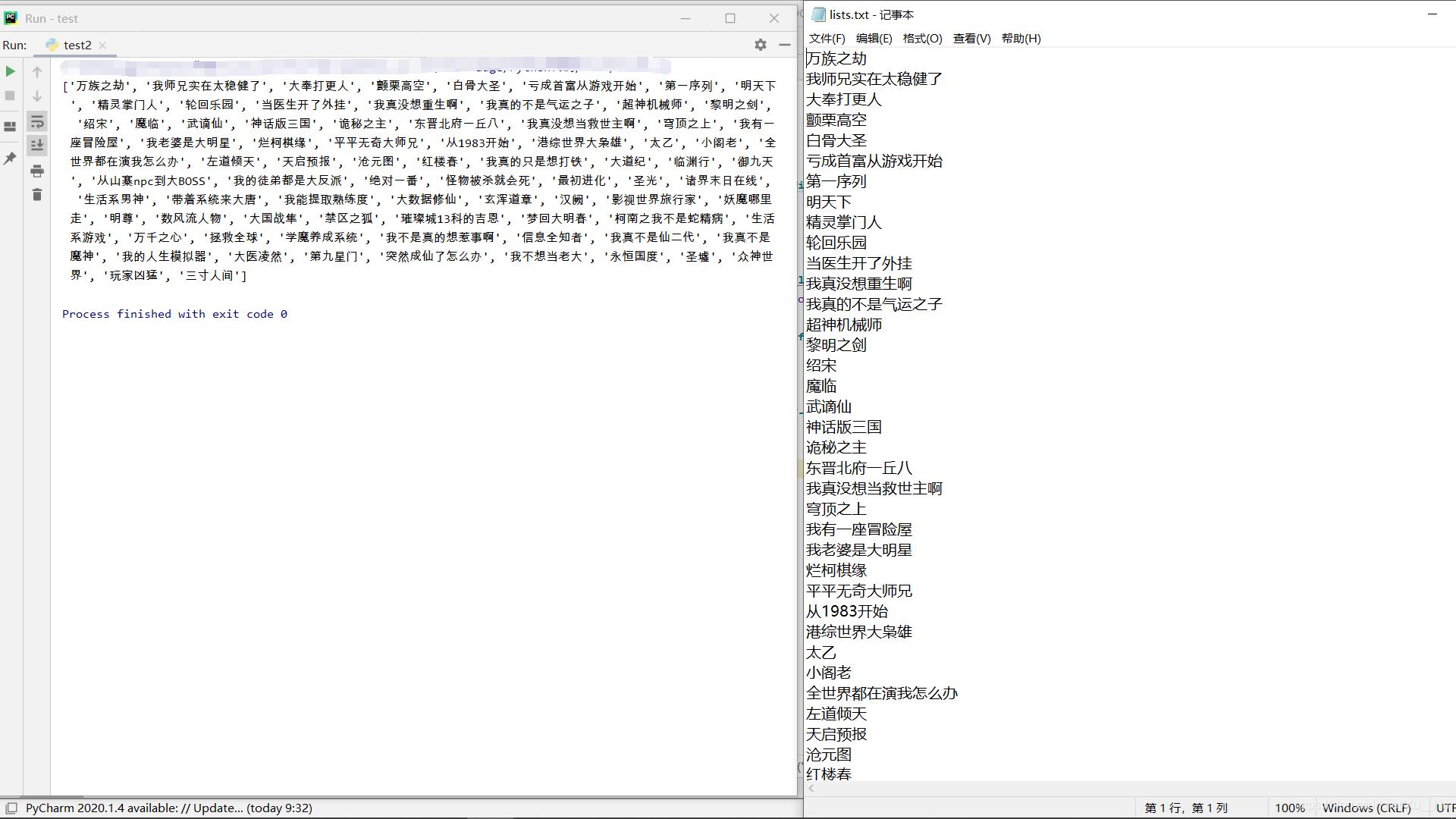 Python3网络爬虫基本操作(二):静态网页抓取XuHn的博客-