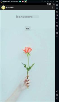 Android音乐播放器Vln的博客-播放器