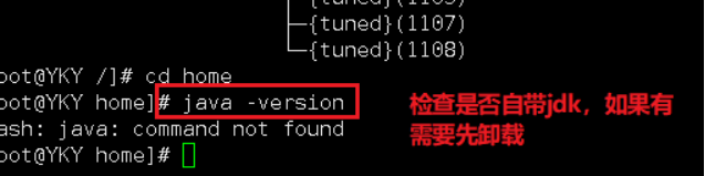 一文带你了解阿里云Linux服务器的基本操作插图(9)