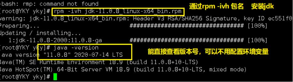 一文带你了解阿里云Linux服务器的基本操作插图(10)