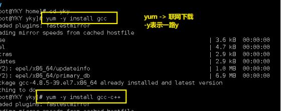 一文带你了解阿里云Linux服务器的基本操作插图(17)