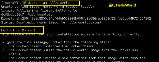 一文带你了解阿里云Linux服务器的基本操作插图(22)
