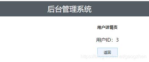 [外链图片转存失败,源站可能有防盗链机制,建议将图片保存下来直接上传(img-iP3j9O89-1596036571166)(./images/2020-07-28_p-userInfo-goback_1.png)]