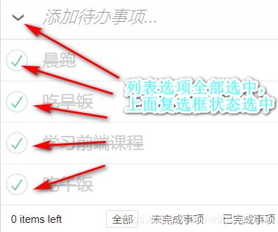 [外链图片转存失败,源站可能有防盗链机制,建议将图片保存下来直接上传(img-M7JEzlJ1-1596036791942)(./images/2020-07-29_checkbox-get.png)]