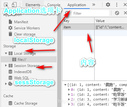 [外链图片转存失败,源站可能有防盗链机制,建议将图片保存下来直接上传(img-KDzJLiib-1596036791945)(./images/2020-07-29_browser-application.png)]